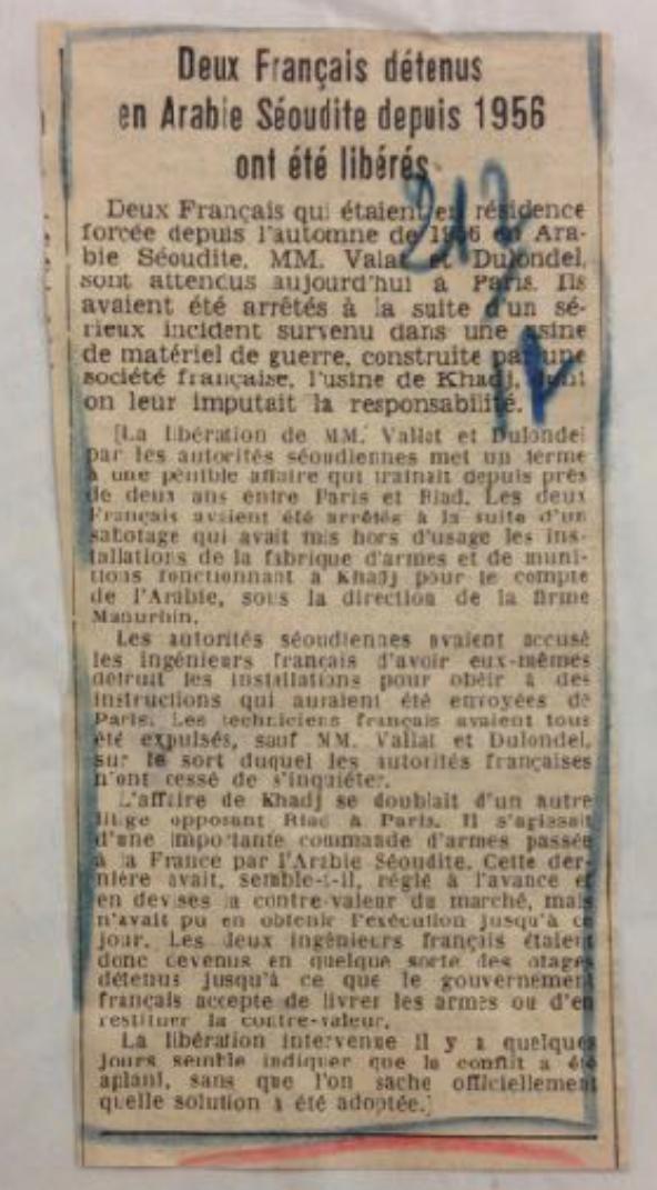 Article du journal Le Monde du 12 mars 1958