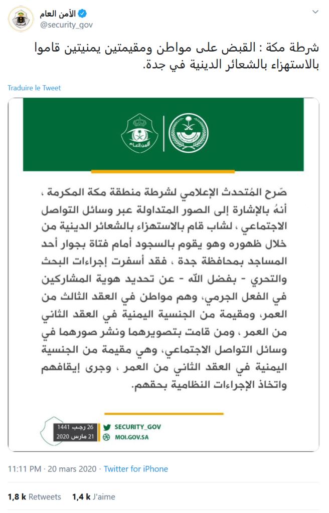 Publié le 20 mars 2020 sur le compte Twitter de la Sureté publique saoudienne